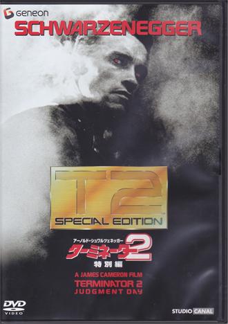 T2 特別版.jpg